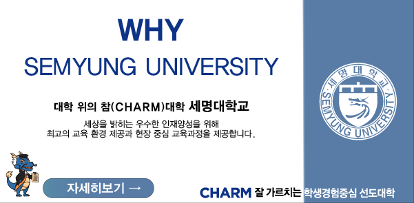 WHY SEMYUNG UNIVERTSITY